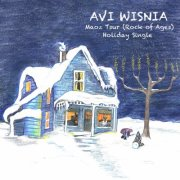 maoz tsur hanukkah image cover art jazz