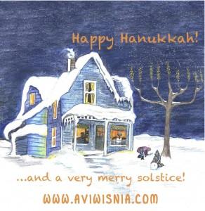 Hanukkah Art Image Solstice Winter Chanukah Avi Wisnia