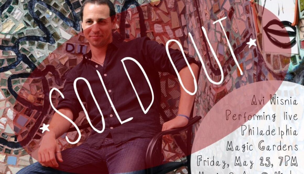 Philly Magic Gardens SOLD OUT 2018
