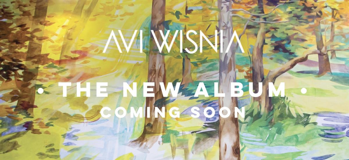 New Album banner art teaser Sept2021